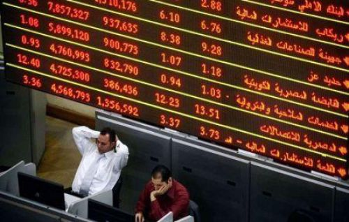 Egypt: The EGX lost about $4.19 billion of its market capitalization in 2018