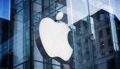 Apple Inc. wants to enter new markets
