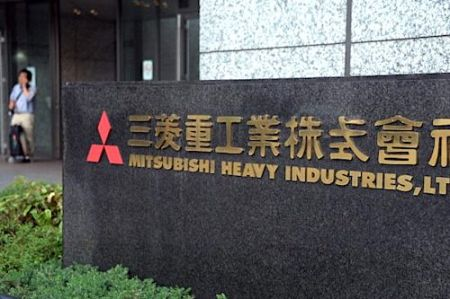 african-development-bank-issues-letter-of-reprimand-to-mitsubishi-heavy-industries-ltd-for-sanctionable-practice