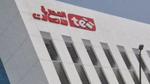 Telecom Egypt, Sudatel Group sign cooperation deal in international connectivity field