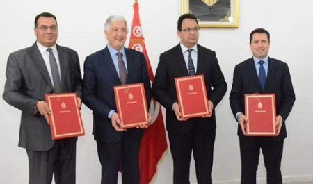 idb-provides-154-million-to-tunisia-s-steg-via-the-itfc