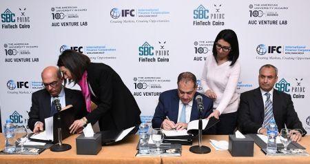 egypt-ifc-launches-support-program-for-fintechs