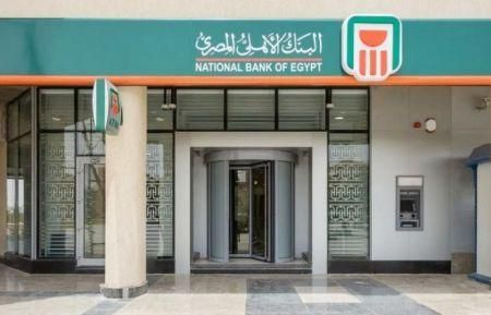 national-bank-of-egypt-completes-127mln-loan-for-an-agricultural-company