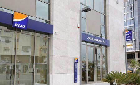 tunisia-s-arab-international-bank-seeks-36-7mln-on-the-local-money-market