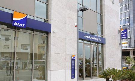 tunisia-s-arab-international-bank-seeks-36-7mln-on-the-local-money-market