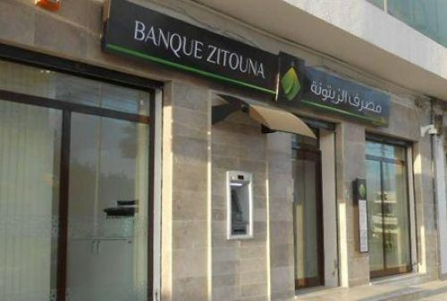 Tunisia: Qatari Majda group increases stake in Zitouna Bank to 100%