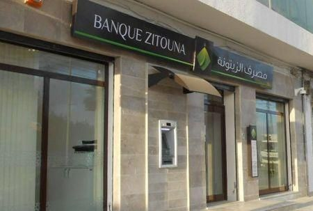 tunisia-qatari-majda-group-increases-stake-in-zitouna-bank-to-100