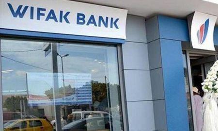 tunisia-wifak-international-bank-raised-tnd15-2-mln-in-bond-issue-to-strengthen-capital