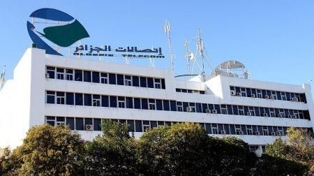 algerie-telecoms-to-increase-fixed-line-internet-speed