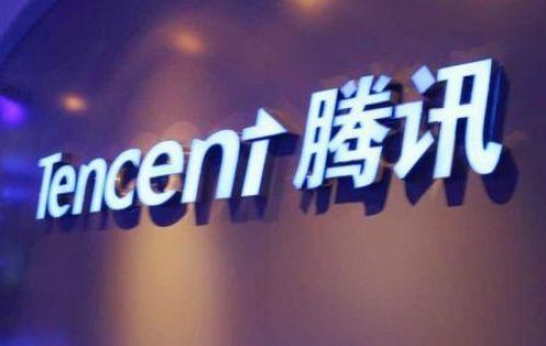 Prosus to sell 2% stake in Chinese Tencent for $14.6 bln
