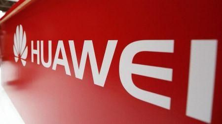 zimbabwe-netone-selects-huawei-to-upgrade-its-telecom-network