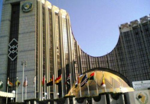 ECOWAS: The EBID launches a XOF25 bln bond operation to fund 7 projects in the WAEMU