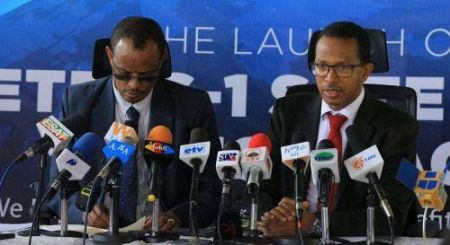 ethiopia-to-launch-its-first-ever-satellite-come-december-20