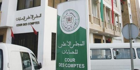 maroc-telecom-s-monopoly-on-adsl-affects-the-development-of-public-online-services-local-auditors-court-says