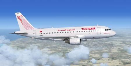 tunisair-to-cut-1-200-jobs-under-a-restructuration-plan