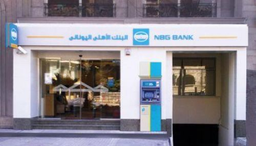 Bank Audi announces its Egyptian subsidiary's acquisition of National Bank of Greece
