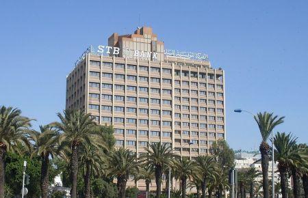 societe-tunisienne-de-banque-issues-17-million-bond-to-fund-development