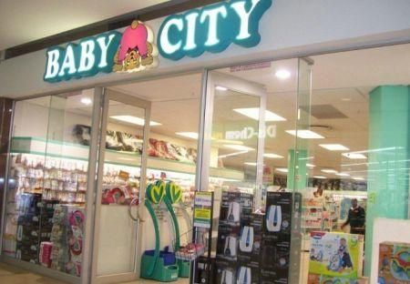 south-africa-pharmaceutical-group-dis-chem-bids-23mln-for-baby-city