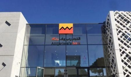 attijariwafa-bank-s-net-profit-slid-by-54-3-in-h1-2020