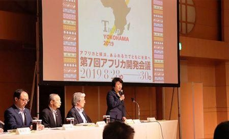 the-tokyo-international-conference-on-african-development-opens-tomorrow-august-28-in-japan