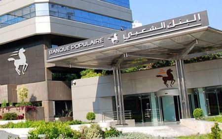 moroccan-banque-centrale-populaire-could-soon-welcome-a-new-shareholder