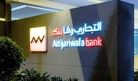 moroccan-attijariwafa-bank-to-issue-130-mln-perpetual-subordinated-bond