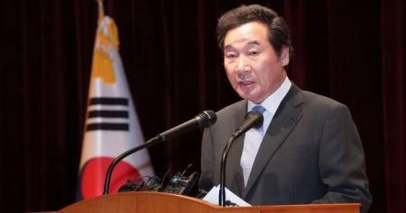 south-korea-and-algeria-to-soon-boost-their-ict-cooperation
