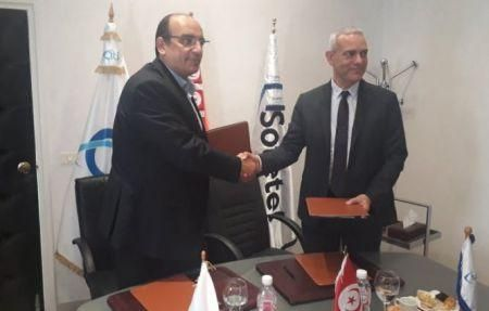 tunisia-towards-a-new-era-in-telecoms-with-sotetel-ati-partnership