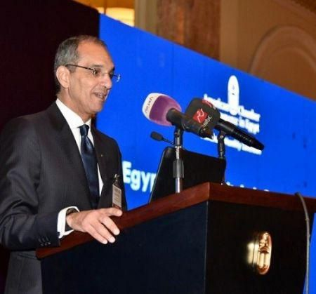 egypt-to-elaborate-an-ai-strategy-that-would-focus-on-education-research-and-exports