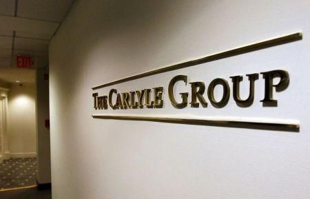 u-s-carlyle-exits-sub-saharan-africa-transfers-fund-management-to-alterra-capital-partners