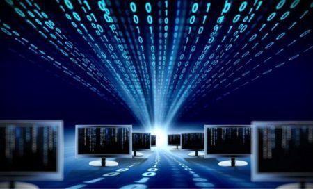 chad-s-govt-announces-new-digital-development-strategy