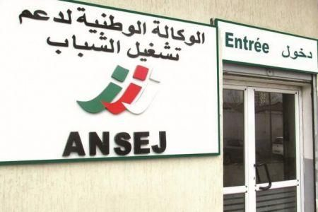 algeria-the-business-creation-fund-will-grant-sharia-compliant-loans-starting-in-november
