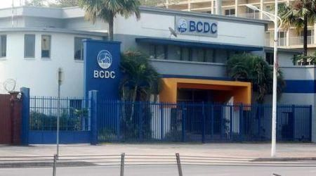 kenya-s-equity-group-to-acquire-bcdc-in-dr-congo