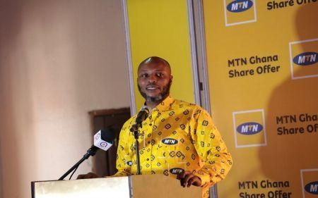 nigeria-mtn-plans-to-raise-219-4mln-to-upgrade-network