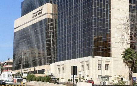 arab-bank-eyes-bnp-paribas-tunisian-subsidiary