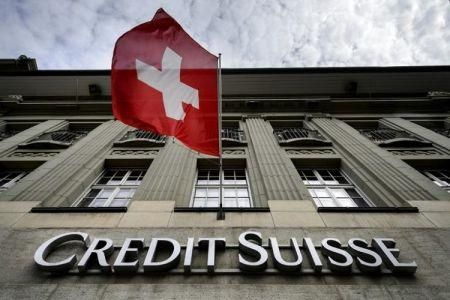 credit-suisse-asks-mozambique-to-pay-the-622mln-it-owes-as-part-of-the-debt-scandal
