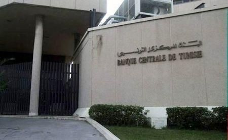 tunisia-central-bank-asks-banks-to-suspend-dividend-distribution-for-fy2019