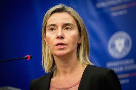 eu-announces-138-mln-in-aid-for-g5-sahel