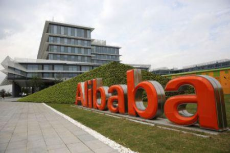 alibaba-group-teaches-rwandan-officials-about-impacts-of-digital-economy