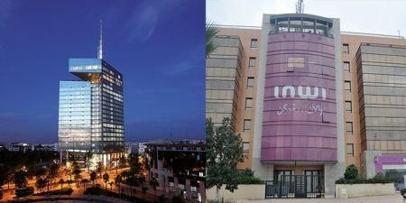 morocco-inwi-ditched-legal-battle-against-maroc-telecom