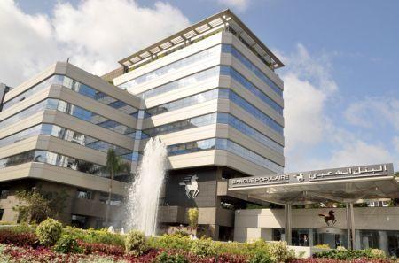 morocco-banque-centrale-populaire-announces-302-mln-net-profit-in-2018
