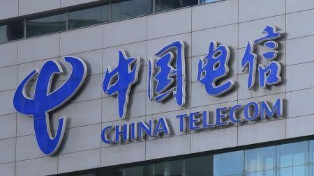 china-telecom-global-selects-angola-cables-to-improve-connectivity-between-asia-africa-and-latin-america