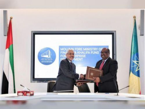 Ethiopia receives $100 mln from UAE to finance tech innovation