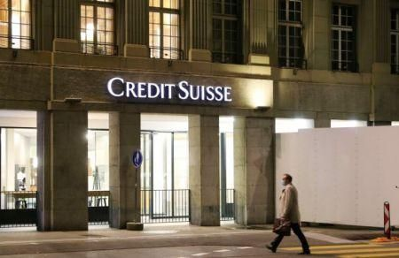 uba-sued-credit-suisse-over-mozambique-scandal