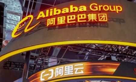 jack-ma-s-alibaba-could-quit-nyse