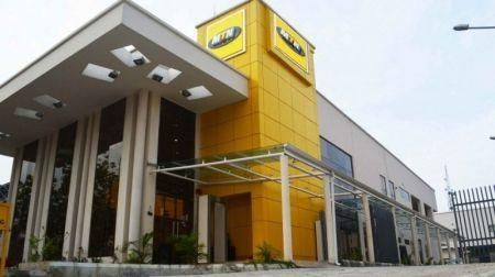 nigeria-mtn-plans-3-year-1-5bln-investment-to-improve-broadband-connectivity