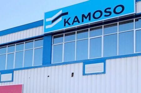 sa-s-ninety-one-sells-a-partial-stake-in-kamoso-africa