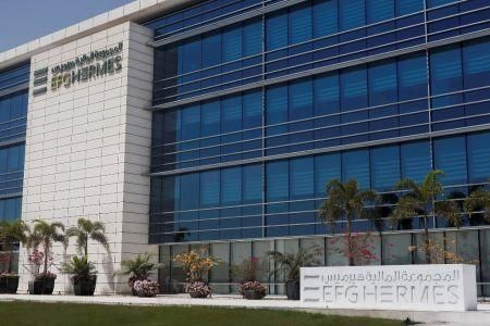 egypt-s-efg-hermes-arranged-1-2-billion-worth-of-stock-market-transactions-in-ssa-in-2020