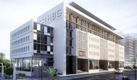 tunisia-hbg-holding-invests-in-fruit-exporting-company-la-cinquieme-saison