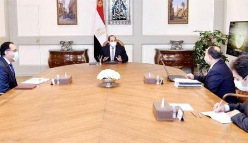 Egypt: Govt announces an increase in the minimum wage for civil servants